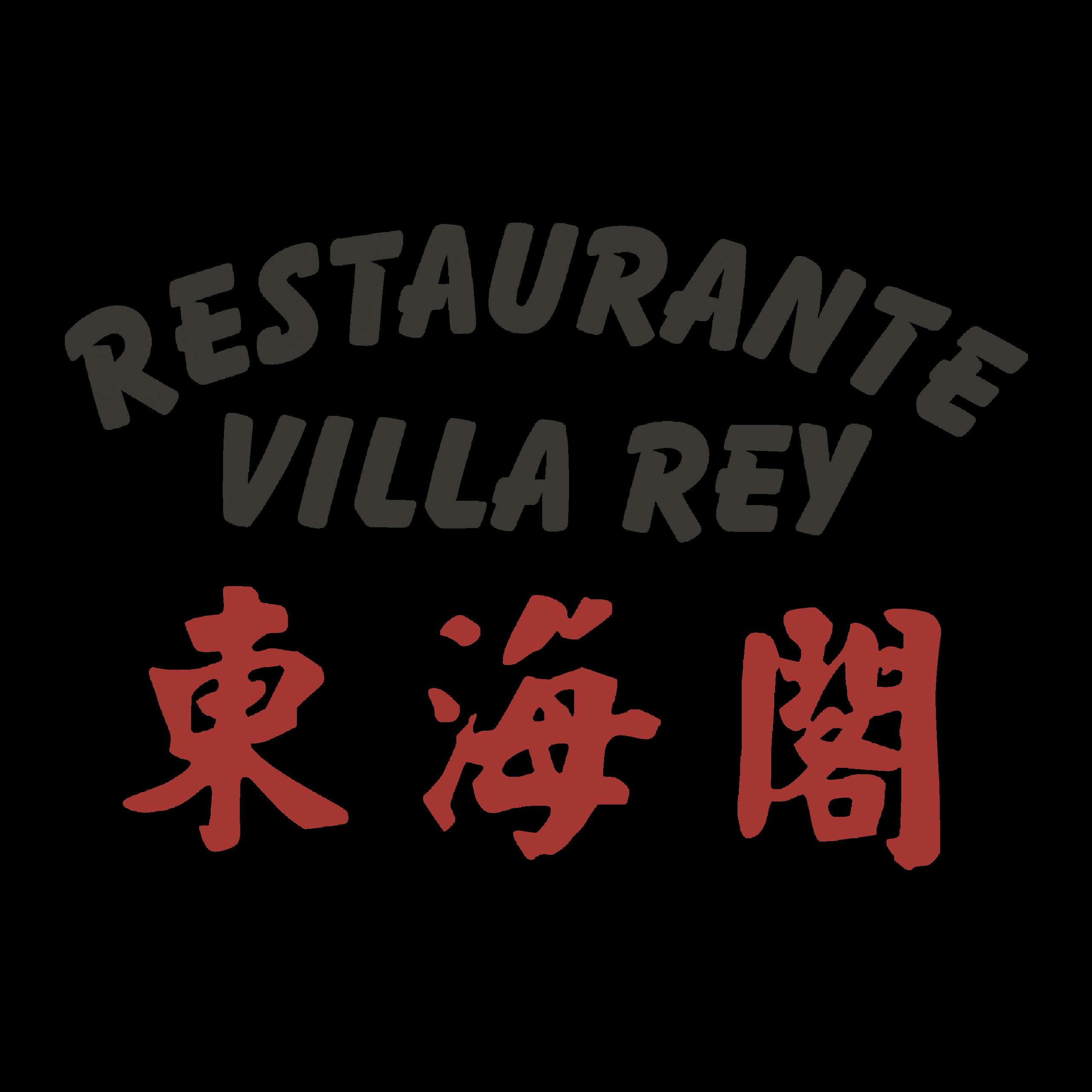 Restaurante Villa Rey